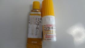 脂漏性皮膚炎 ニゾラール