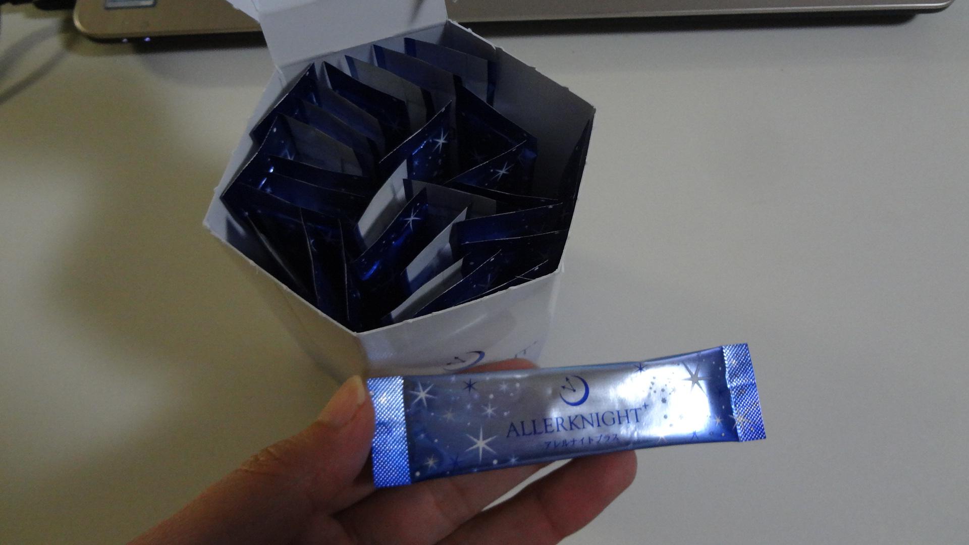 脂漏性皮膚炎 サプリメント